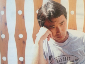 Literarische Helden (2) – HarukiMurakami